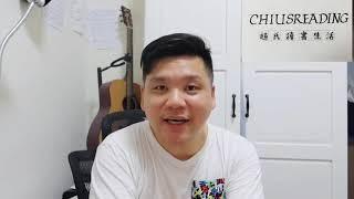 (中文字幕) 香港🇭🇰暴力頻生,是誰打破了香港的窗,令到社會如此危險?破窗理論(Broken window theory)的社會心理分析,20190813