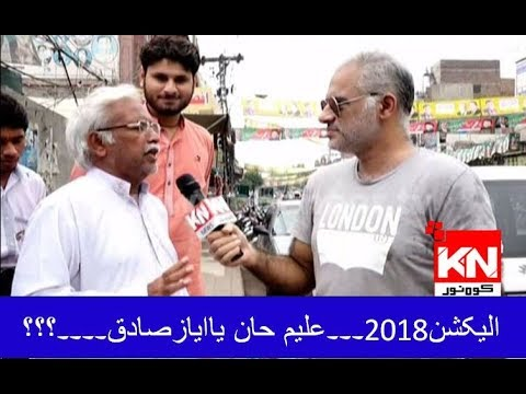 Pakistan Zara Dhiyaan Se 18-07-2018 | Kohenoor News Pakistan