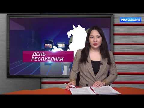 В Республике Калмыкия Управление Россельхознадзора привлекло к административной ответственности сельхозпредприятие за нарушение утилизации биологических отходов