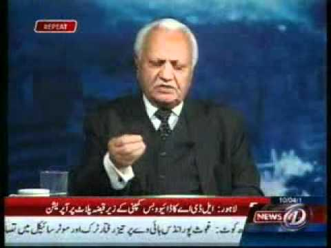 ISHTIAQ BAIG BLACK WHITE And GREY With Shahid Amin, Dr. Huma Baqai, & Zahid Malik – Part 4/4