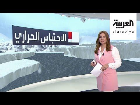العرب اليوم - شاهد: دراسة تكشف أن أكبر وأشهر جبل جليد في إيطاليا مهدد بالاختفاء