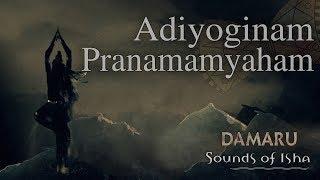 Adiyoginam Pranamamyaham  Damaru  Adiyogi Chants  Sounds of Isha