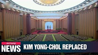 N. Korea replaces director of intelligence agency from Kim Yong-chol...