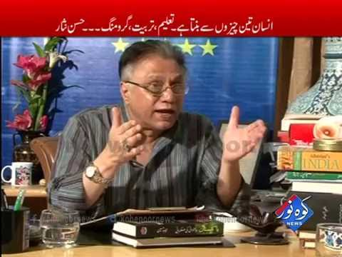 Pakistan Ki Awaaz 01 08 2016