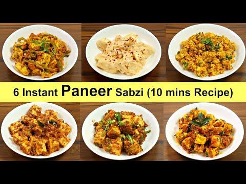 , title : 'पनीर की ६ नयी और झटपट सब्ज़ी जो १० मिनट में बन जाए | 6 Instant paneer Recipe | Paneer recipe | Kabita
