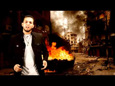 سوريا تصرخ _ عيسى _ SYRIA TASRWKH _ ESSA _ FULL HD