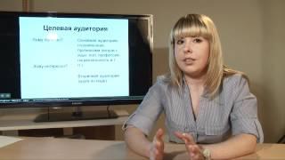 Анна Гудым (журналистика):  Урок N 1. Интервью