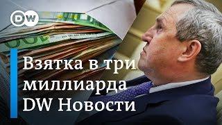 Взятка в 3 миллиарда, или Почему депутат Госдумы снова на свободе? – DW Новости (15.03.2019)