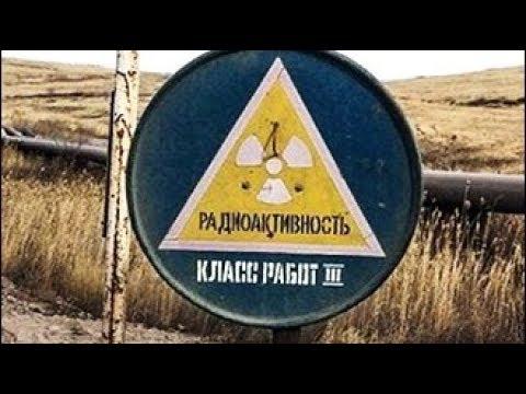 Семипалатинские льготы в России / Переезд из Казахстана в Россию