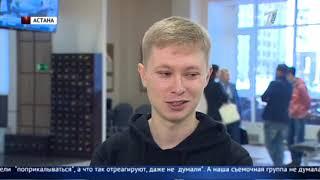 Главные новости. Выпуск от 14.09.2018