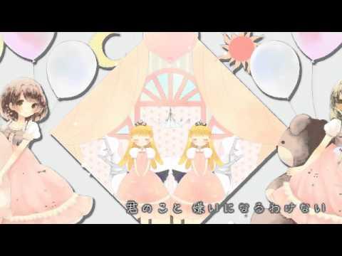 【初音ミク】intention【オリジナル曲】