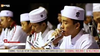 Lagu Syubbanul Muslimin Marhaban Ya Ramadhan New