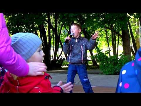 Песня Итс май лайф (It's My Life) -  День защиты детей в Балашихе