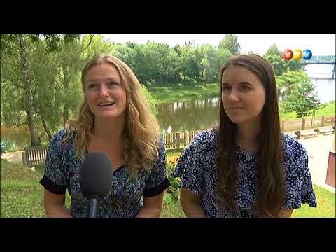 Tūrisma sezona Valmierā