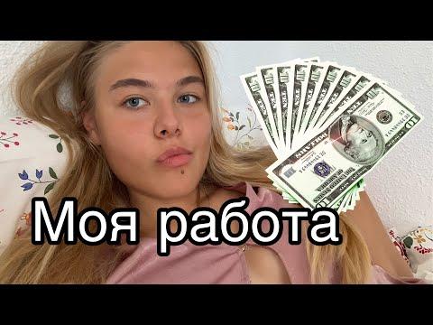Бинарные опционы с минимальным депозитом 1$