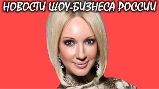 Лера Кудрявцева шокировала лицом без косметики. Новости шоу-бизнеса России.