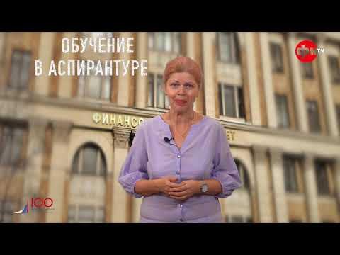 Магистратура/Юрист в сфере финансового контроля/М.А. Лапина