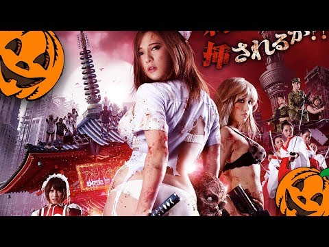 Lust of the Dead 3: WHY??? -- Asian Oddities Halloween