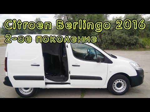 Citroen Berlingo  B9 Фургон класса M - тест-драйв 2