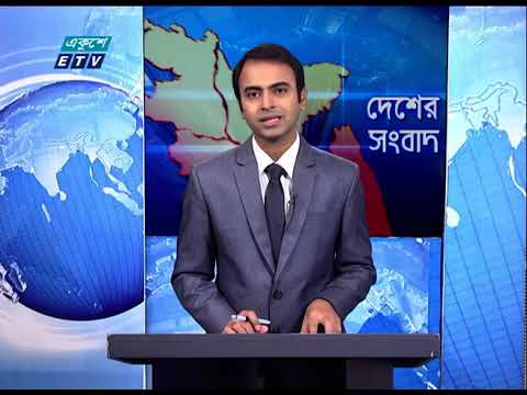 06 Pm News || সন্ধ্যা ০৬ টার সংবাদ || 23 February 2021 | ETV News