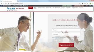 Как создать Landing Page (одностраничный сайт) на UMI.ru