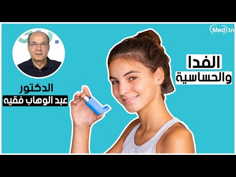الدكتور عبد الوهاب الفقي أخصائي الأمراض الرئوية