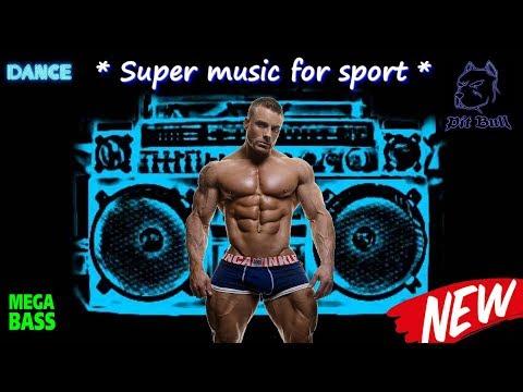 Sport motivation-2018  Музыка для занятия спортом!