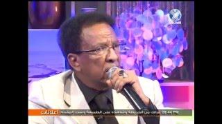 تحميل اغاني حمد الريح -جاني طيفو طائف MP3