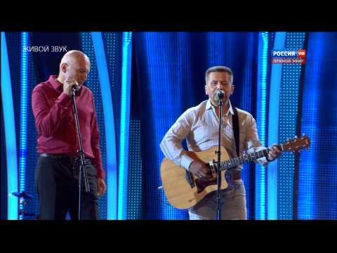 Новая Волна-2013 Расторгуев и Матвиенко -