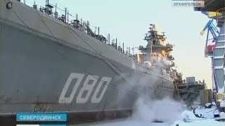 Понтоны для ремонта атомного ракетного крейсера
