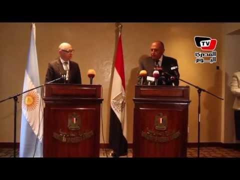 مؤتمر صحفي لوزير الخارجية المصري ونظيره الأرجنتيني