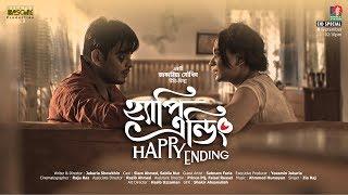 Happy Ending-হ্যাপি এন্ডিং | New Bangla Telefilm | Siam | Sabila Nur | Full HD