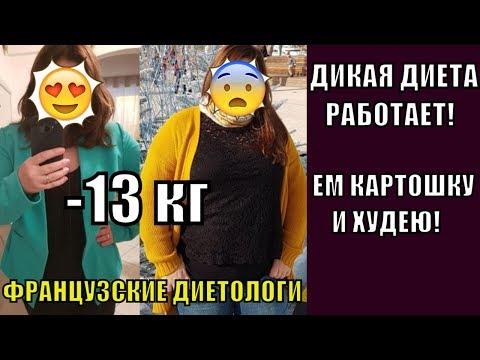 Как быстро похудеть 12 девочке
