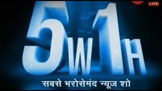 5W1H: Meeting between resident doctors and West Bengal CM Mamata Banerjee underway