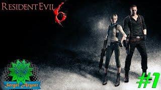 Resident Evil 6 - Кампания Джейка на кошмарной сложности. Глава 1-2. #1