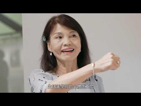 金質獎蘇莉莉-第27屆全國績優文化志工