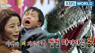Seungjae's startled at a moving dinosaur…(grabs a random person&cries) [The Return of Superman]