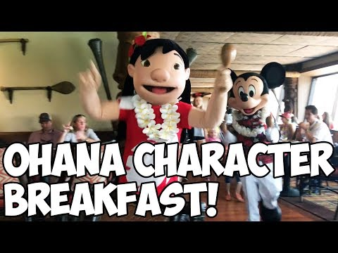 Download Ohana Character Breakfast - Walt Disney World! Mp4 HD Video and MP3
