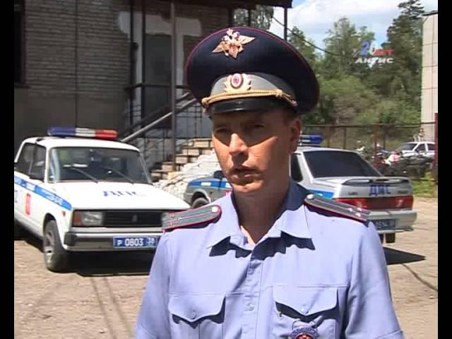 ГИБДД Ангарска провела рейд по выявлению нарушителей на дорогах