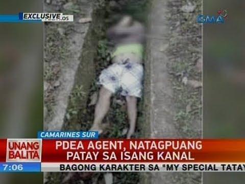 [GMA]  UB: PDEA agent, natagpuang patay sa isang kanal