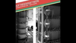 Секрет генераторов РОШ - где, как и почему они работают