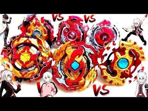 LORD SPRIGGAN vs ALL SPRIGGANS EVOLUTIONS GEN Beyblade Burst Gachi Battle RoyaleベイブレードバーストガチGT