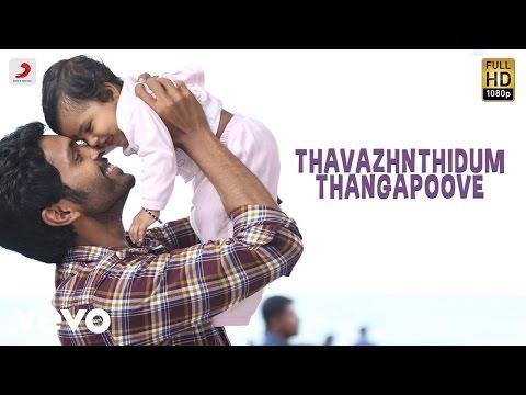 Thavazhndhidum Thangapoove