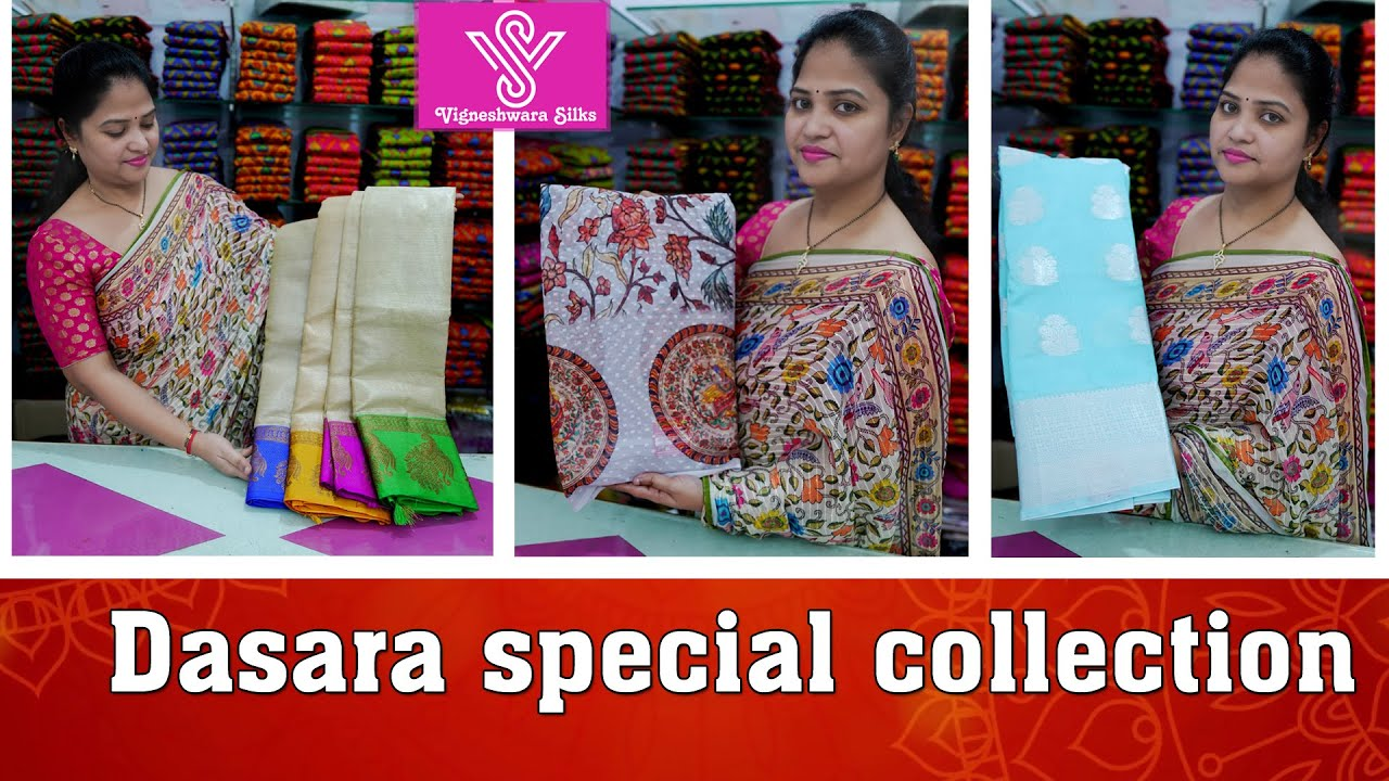 "<p style=""color: red"">Video : </p>Dasara special collection || Vigneshwara Silks ||//vigneshwarasilks.com 2021-10-13"