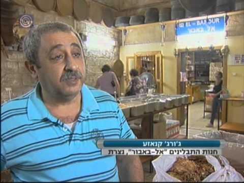 סיור בשוק נצרת עם השף משה שגב