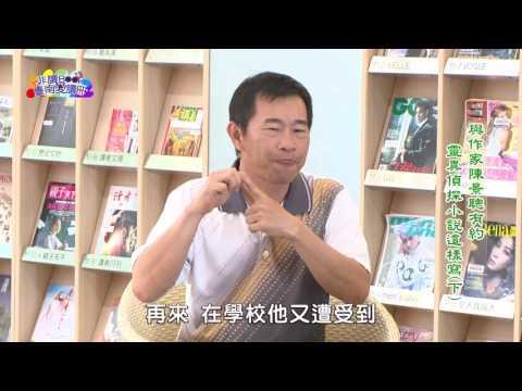 【宅閱讀記憶吐司】非讀Book臺南愛讀冊第264集
