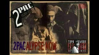 2pac - Tha Lunatic [Album Version]