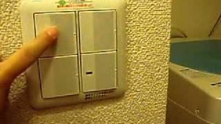 Japanese apartment tour, Leopalace