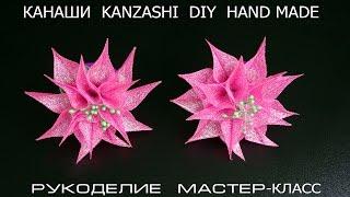 Канзаши МК. Резиночка для волос с новым цветком/Kanzashi MK. Rubber band for hair with a new flower.