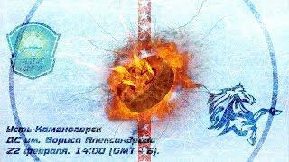 Обзор матча «Алтай Торпедо» – «Кулагер» 1:6